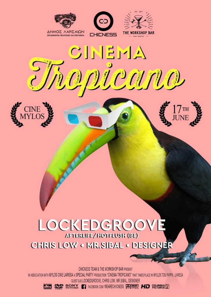 thumbnail chicness movie finalf 728x1024 - Cinema Tropicano στο «Σινέ Μύλος» από την ομάδα CHICness