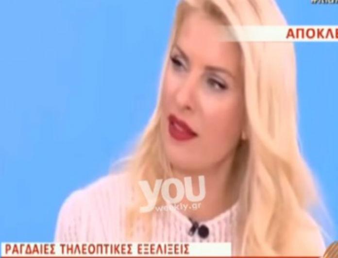 μενε 1 - Αποκάλυψη: Όλα όσα συνέβησαν στη σύσκεψη της Ελένης Μενεγάκη με τους συνεργάτες της! Τι είπε η παρουσιάστρια;