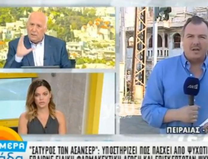 παπαδακης - «Ασχολήσου με κάποιο μέρος του σώματός σου!» Απίστευτη έκρηξη του Γιώργου Παπαδάκη on air! Το μήνυμα που τον εξόργισε!
