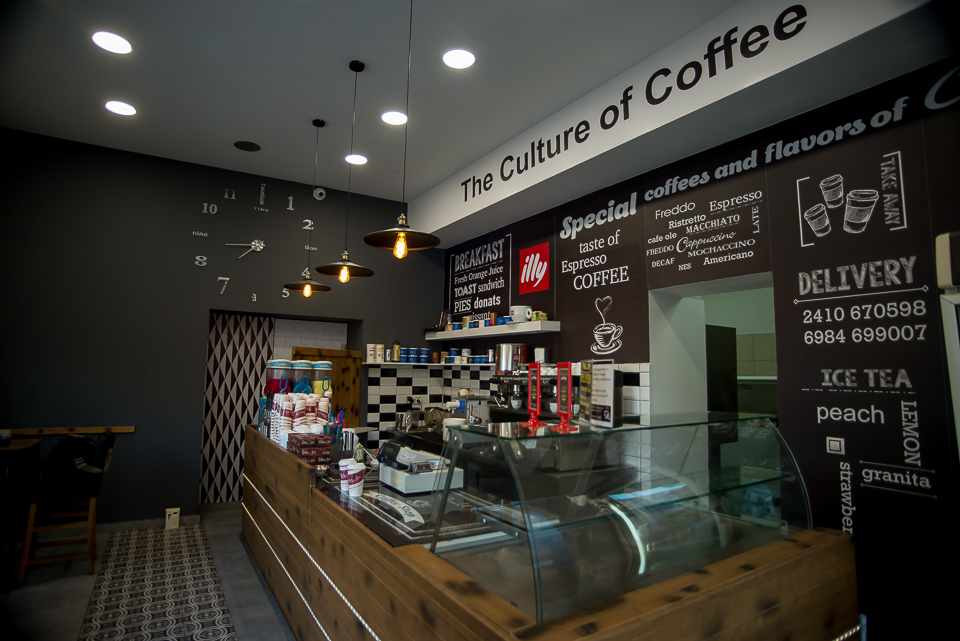 10 - Feka Too | Εδώ κάνεις στάση για τον καφέ σου!