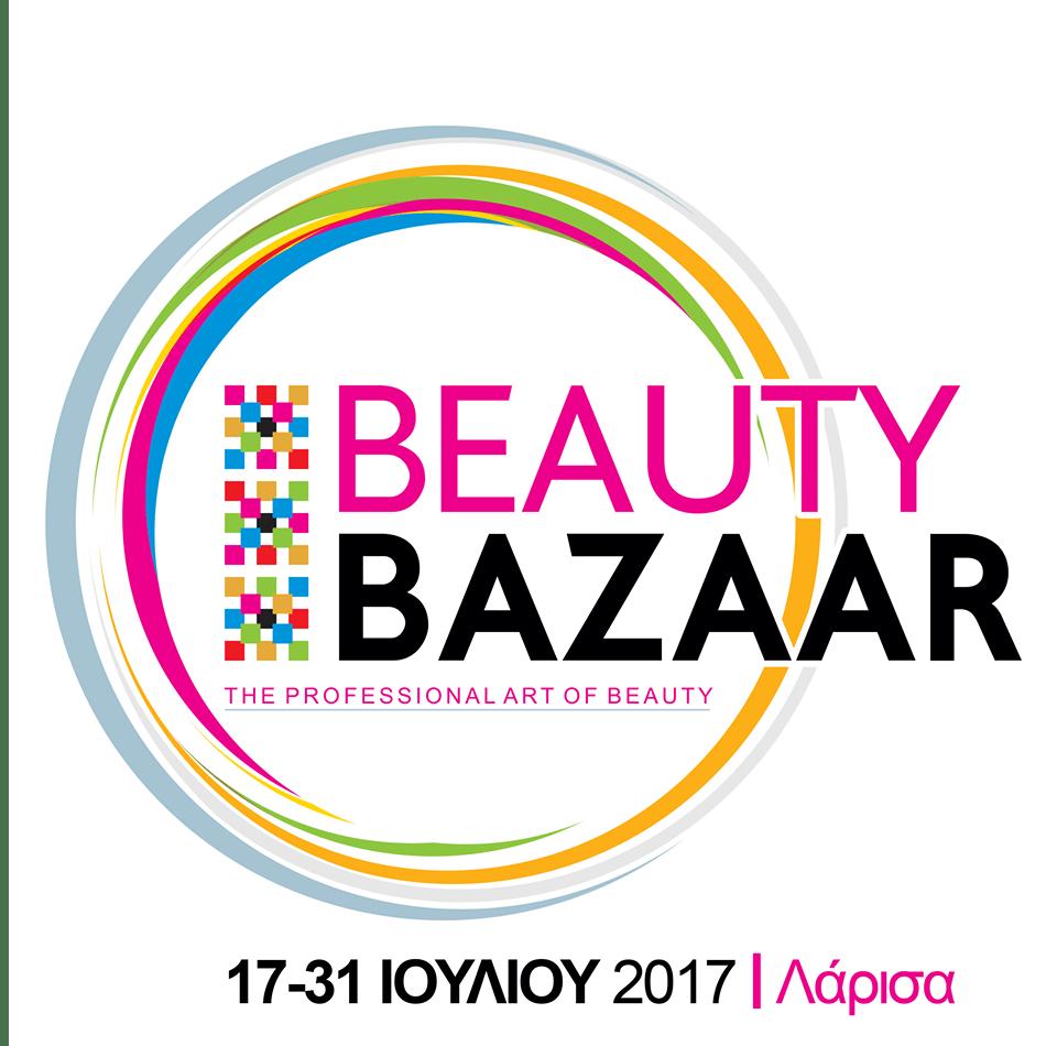 20562669 1607679845943295 225336278 n - Σήμερα η τελευταία ημέρα του επιτυχημένου Beauty Bazaar!