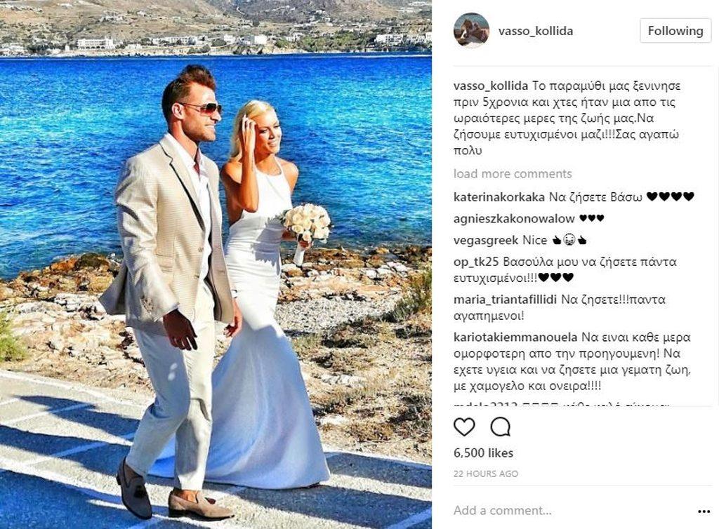 3 1 1024x754 - Βάσω Κολλιδά: Η τρυφερή ανάρτηση μετά το γάμο της στα social media
