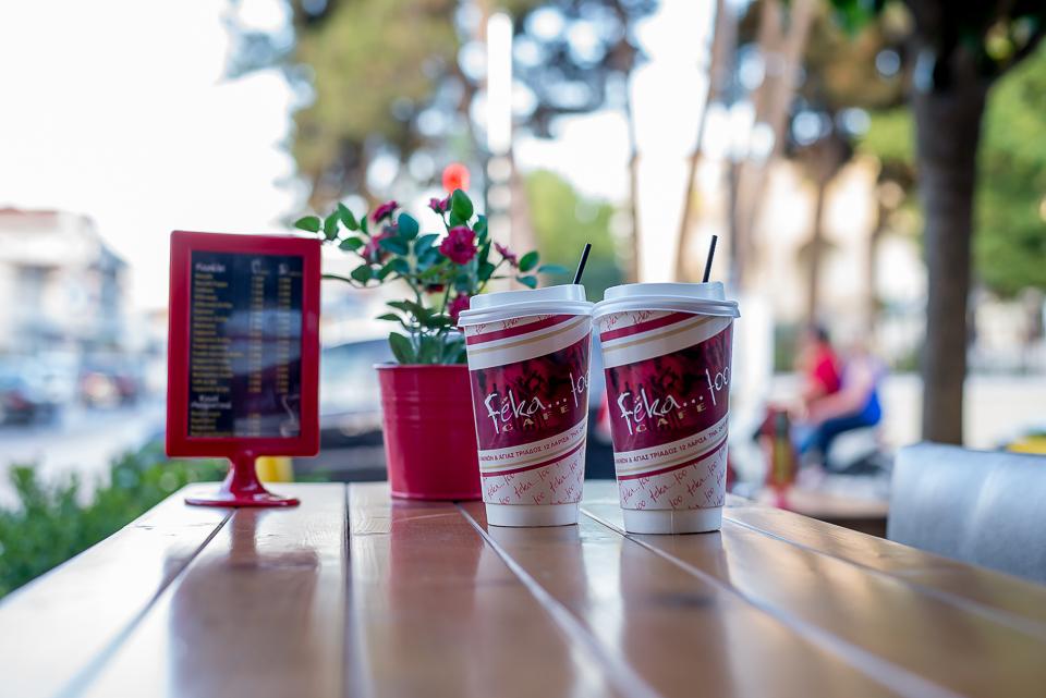 6 - Feka Too | Εδώ κάνεις στάση για τον καφέ σου!