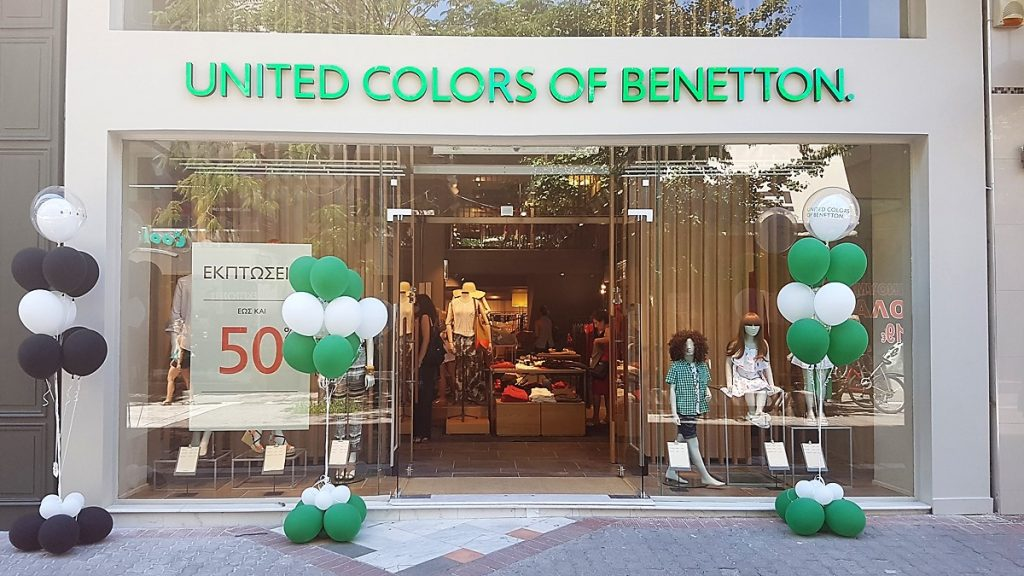 ALIMAR ΝΕΟ ΚΑΤΑΣΤΗΜΑ BENETTON SISLEY ΣΤΗ ΛΑΡΙΣΑ 3 1024x576 - Σε νέο τριώροφο κατάστημα Benetton και Sisley στη Λάρισα