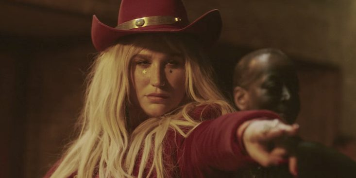 Kesha Woman - «Woman»: Το νέο κομμάτι της Kesha είναι η επόμενη σου πόρωση!