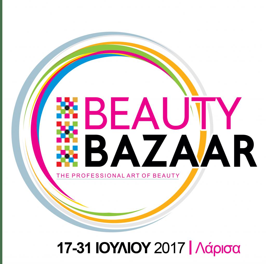 beauty BAZAAR SUMMER gbg 1024x1014 - Beauty Bazaar: Ο απόλυτος εκπτωτικός προορισμός των Λαρισαίων!