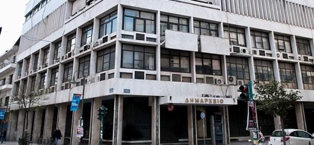 dimarxeio larisas4 864x400 c - Λαρισαίοι χρωστούν πάνω από 26 εκ. ευρώ στο δήμο!