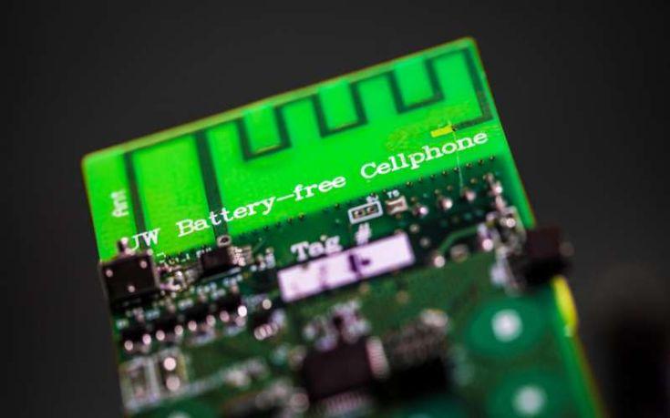 mpataria - Έφτιαξαν κινητό που δεν χρειάζεται μπαταρία