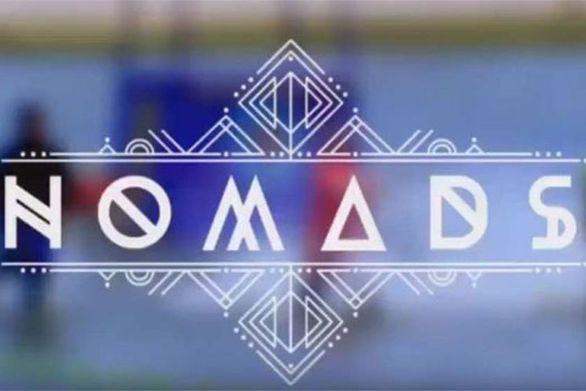 2240767 - Ποιοι μπαίνουν στο Nomads!
