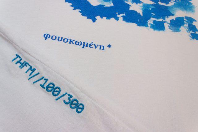 Fouskomeni 5 640x427 - Ψάξαμε και βρήκαμε για σένα τα πιο cool t-shirts στην Ελλάδα!