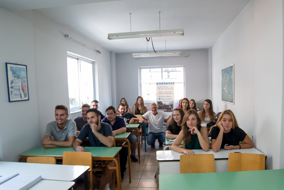 NIQ 1954 - Άνοδος: Υψηλή ποιότητα διδασκαλίας σε ένα ευχάριστο περιβάλλον!