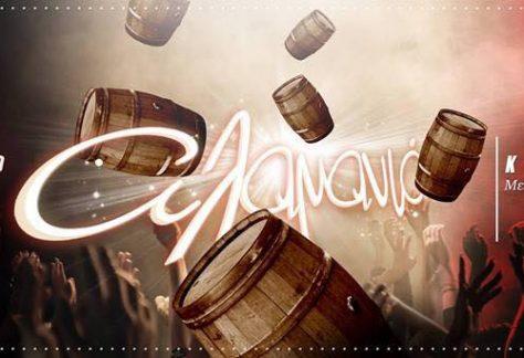 alamanio2017 474x324 - ΑΛΑΜΑΝΙΟ στο VARELAδIKO LIVE Clubbing