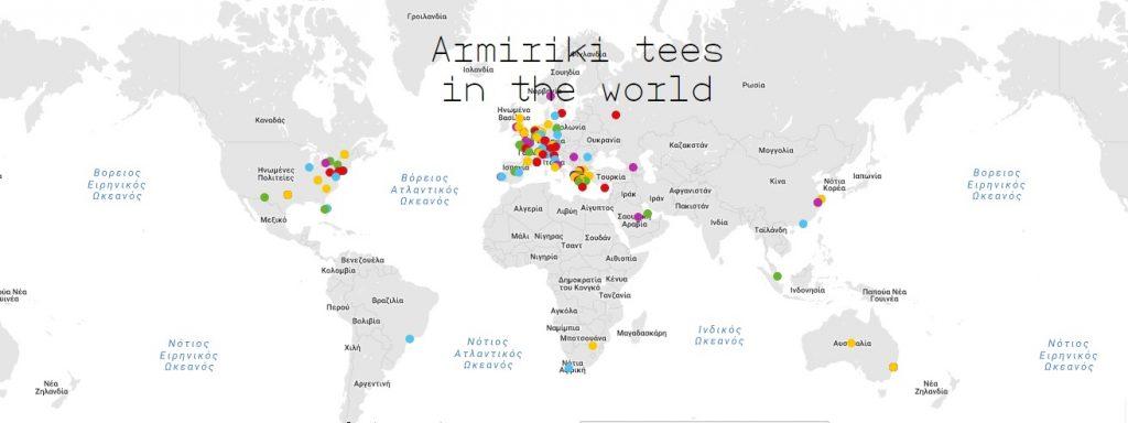 armiriki world map 1024x384 - Ψάξαμε και βρήκαμε για σένα τα πιο cool t-shirts στην Ελλάδα!