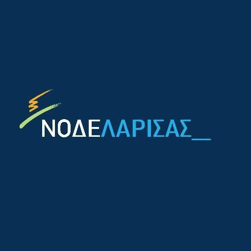 ΝΟΔΕ - Δήλωση του προέδρουΝΟΔΕ Λάρισας Ν.Δ. Χρ. Καπετάνου για την επίσκεψη Α. Τσίπρα στην Λάρισα