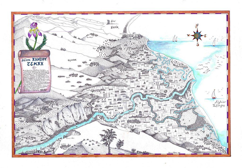 τζικας 1024x711 - «Οι Δρόμοι του Νερού» Χειρόγραφοι χάρτες στο Μύλο του Παππά από τον Χάρη Τζίκα