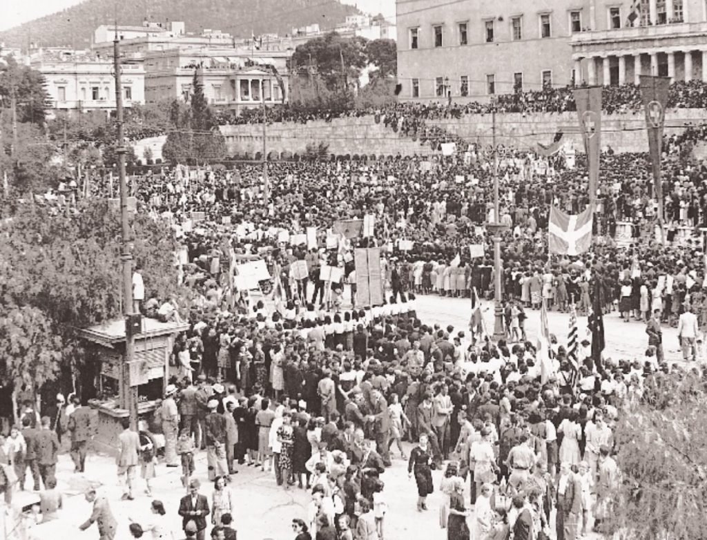 540021 07ef65a724 9ea46f28618df08d 1024x782 - Το τέλος της γερμανικής κατοχής στην Αθήνα - 19 συγκλονιστικές ΦΩΤΟ