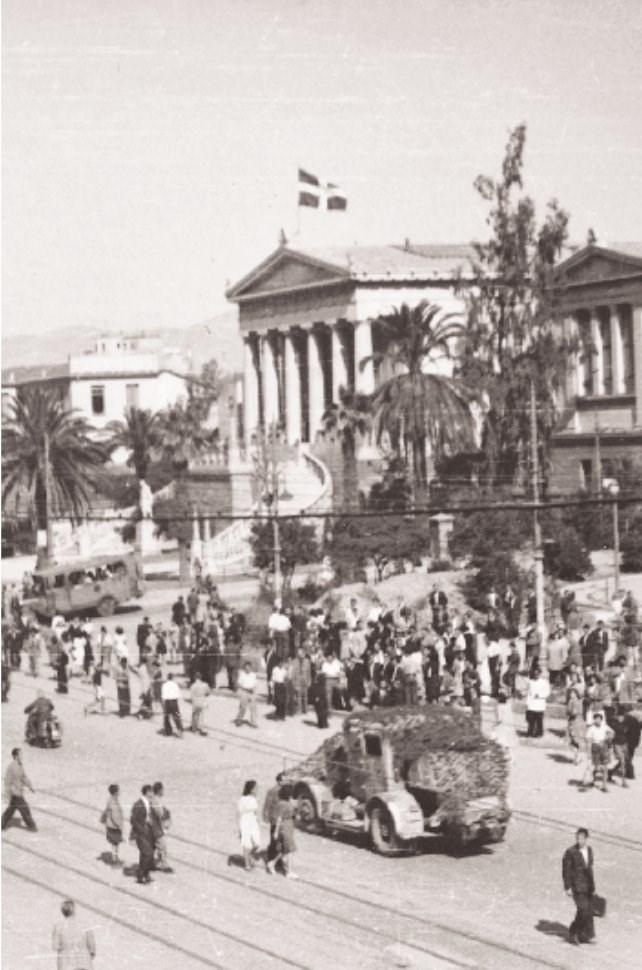 540021 452b22f837 9e5e270961461d32 - Το τέλος της γερμανικής κατοχής στην Αθήνα - 19 συγκλονιστικές ΦΩΤΟ