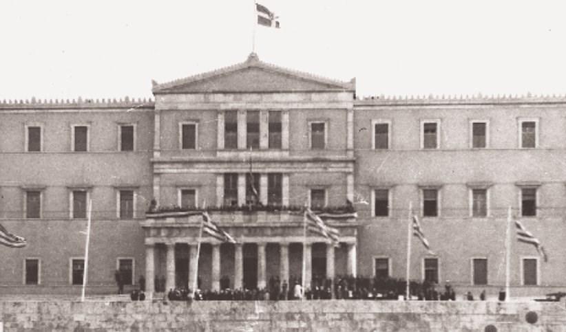 540021 5770dbbb04 832f8a7833c48230 - Το τέλος της γερμανικής κατοχής στην Αθήνα - 19 συγκλονιστικές ΦΩΤΟ