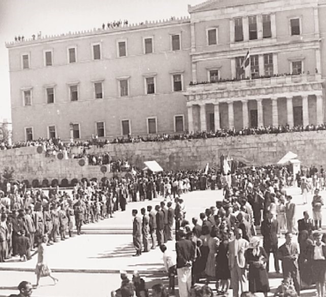 540021 d0388bb559 89d73eb49c30cd49 - Το τέλος της γερμανικής κατοχής στην Αθήνα - 19 συγκλονιστικές ΦΩΤΟ