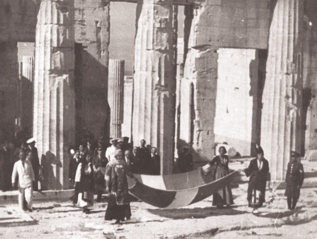 540021 f03ff722ca 9fa15dbee66f8f9b 1024x772 - Το τέλος της γερμανικής κατοχής στην Αθήνα - 19 συγκλονιστικές ΦΩΤΟ