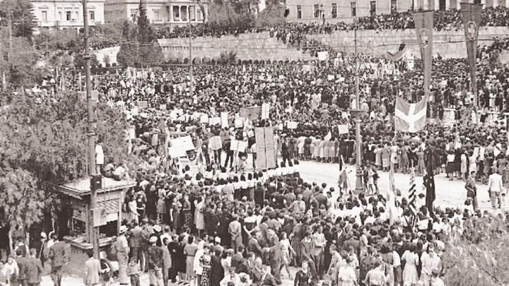 720 540021 16fffec8e6 b412d74c65196e90 - Το τέλος της γερμανικής κατοχής στην Αθήνα - 19 συγκλονιστικές ΦΩΤΟ