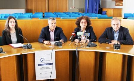 aftismos - Στη Λάρισα το 6ο Πανελλήνιο Συνέδριο για τον αυτισμό