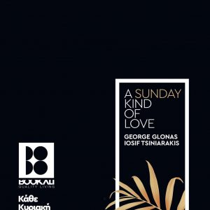 received 1950660458282746 300x300 - BOOKALI | A Sunday Kind of Love