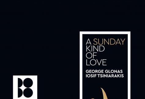 received 1950660458282746 474x324 - BOOKALI   A Sunday Kind of Love
