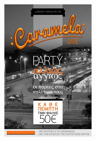 23435747 10213285972257199 673957227 n 1 - Caramela Live   Έλα στο party που τα «βλέπει» αλλιώς!