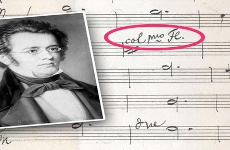 dol - Το Οκτέτο του Σούμπερτ ερμηνεύει Σύνολο μουσικής δωματίου καθηγητών του Δ.Ω.Λ