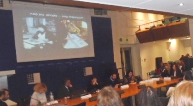 thumbnail DSC00351.JPG ΕΠ - Το Λαογραφικό Μουσείο Λάρισας στην Ημερίδα για τη Σύμβαση της UNESCO για την Ποικιλομορφία