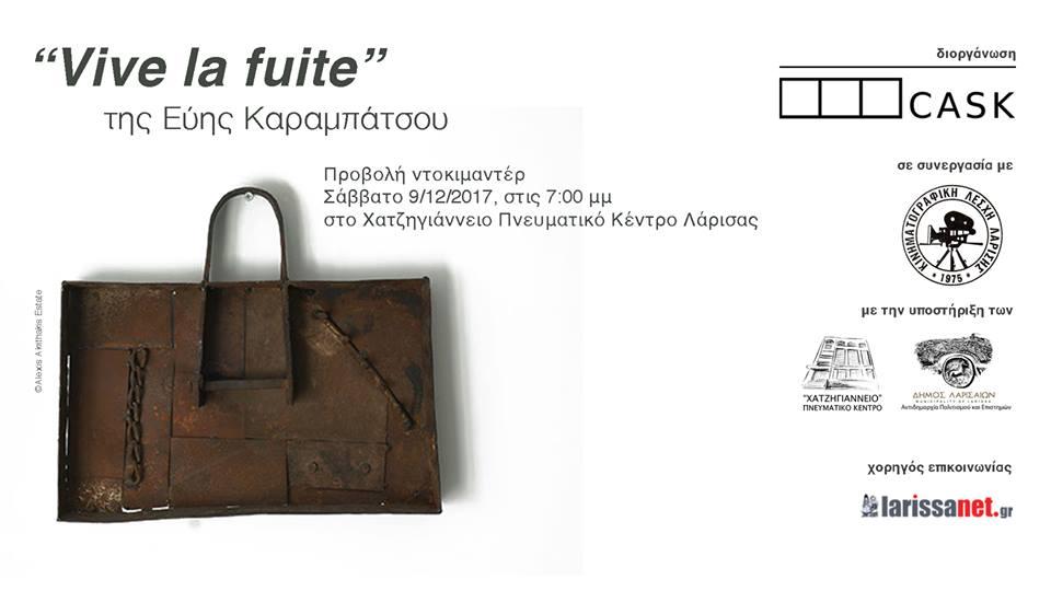 24726703 10215161321335630 515987662 n - Προβολή του ντοκιμαντέρ «Vive la fuite!» στο Χατζηγιάννειο