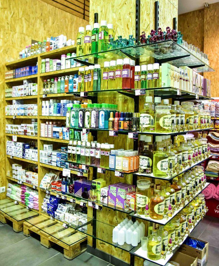 LAZ 6619 - Beauty Markets: Ένα ξεχωριστό πολυκατάστημα στο κέντρο της Λάρισας!