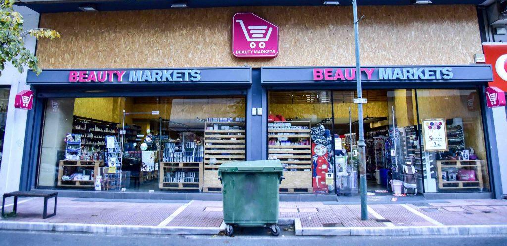 LAZ 6650 1 1024x498 - Beauty Markets: Ένα ξεχωριστό πολυκατάστημα στο κέντρο της Λάρισας!