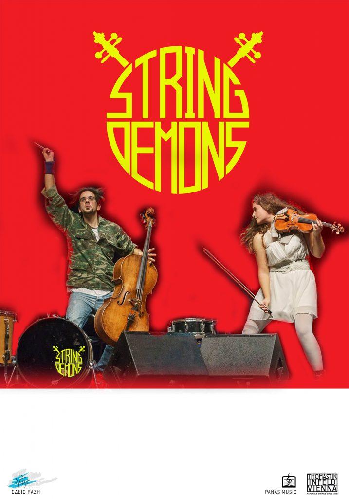 StringDemons 5b2017 25d 717x1024 - Φωτιές, «δαίμονες» και χορός στη Μεγάλη Σκηνή του Πάρκου των Ευχών