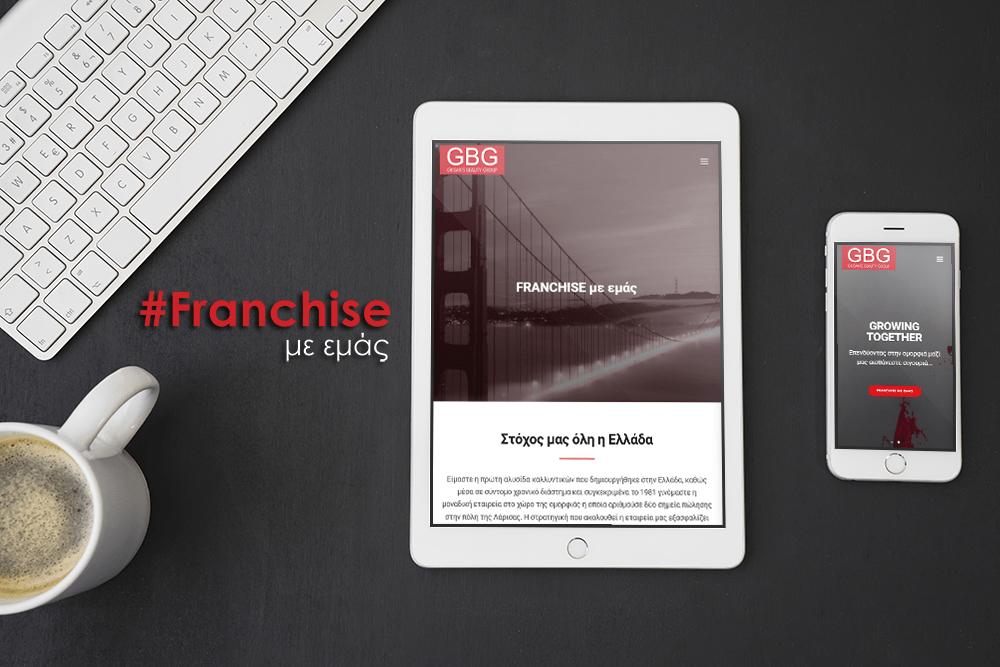 franchise beautyfreef - Η πόλη μας ψηλά! Η μοναδική επιχείρηση της Λάρισας στα βραβεία Franchise 2018!