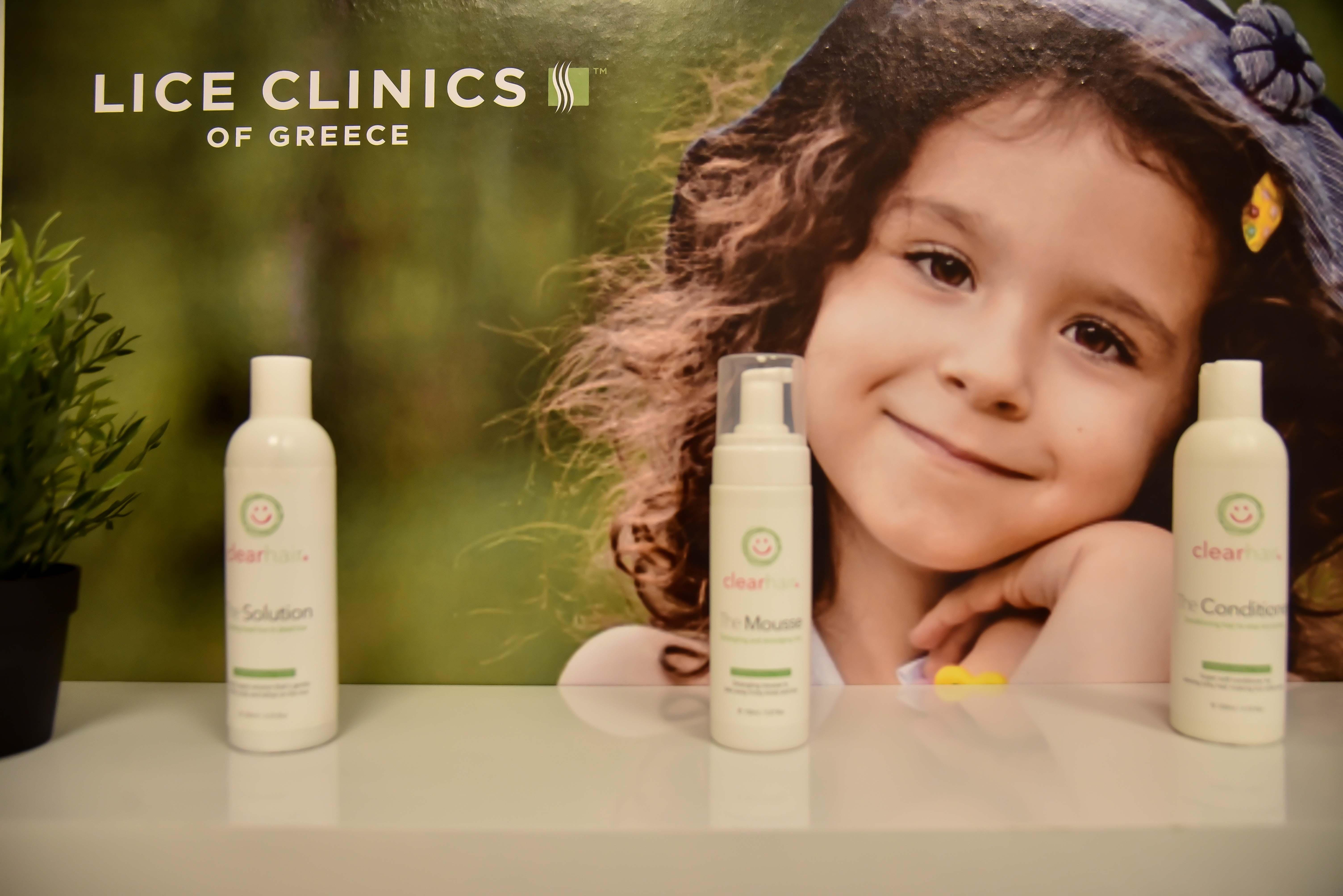 LAZ 1125 - Lice Clinics: Όλες οι Λαρισαίες μαμάδες θα το λατρέψουν!