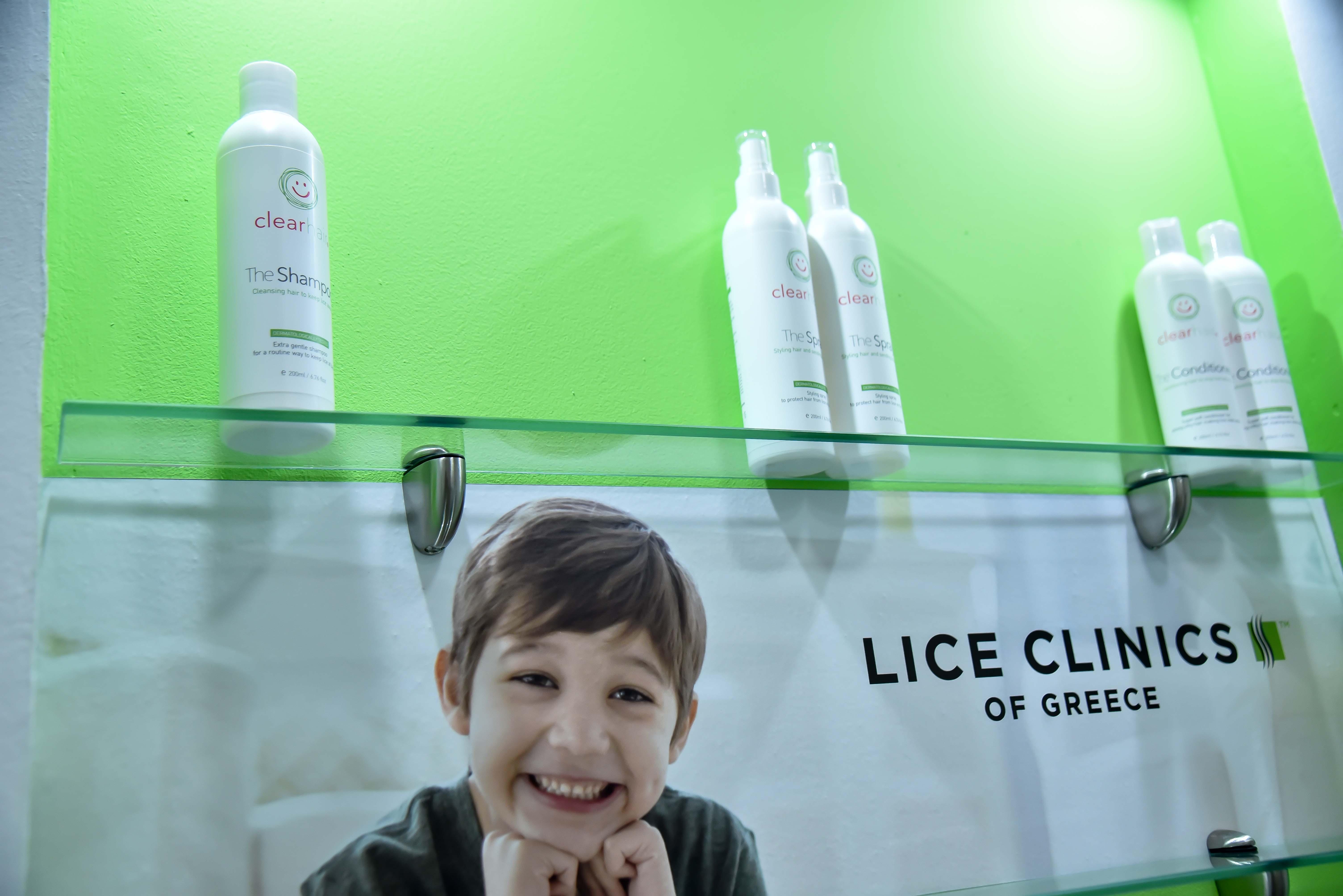 LAZ 1143 - Lice Clinics: Όλες οι Λαρισαίες μαμάδες θα το λατρέψουν!