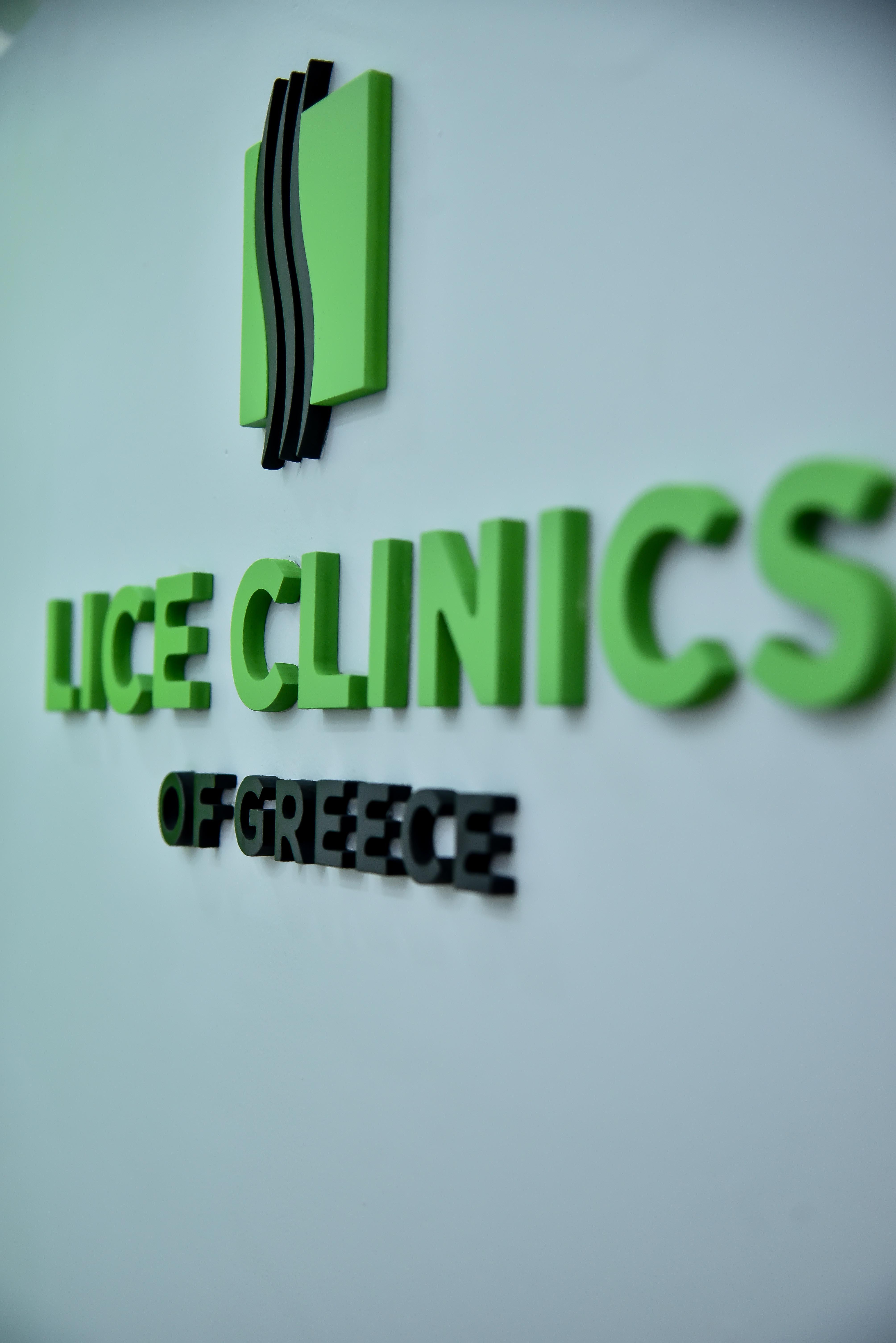LAZ 1146 - Lice Clinics: Όλες οι Λαρισαίες μαμάδες θα το λατρέψουν!