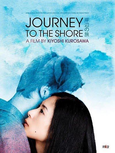 Poster1 - «Ταξίδι στην Άλλη Όχθη» στο Χατζηγιάννειο