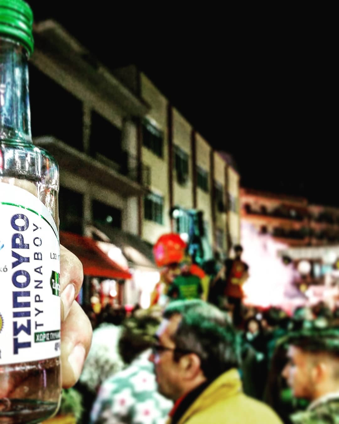 28154553 457790324637035 8391148151033036800 n - Όλα όσα έγιναν στο καρναβάλι του Τυρνάβου μέσα από το Instagram!