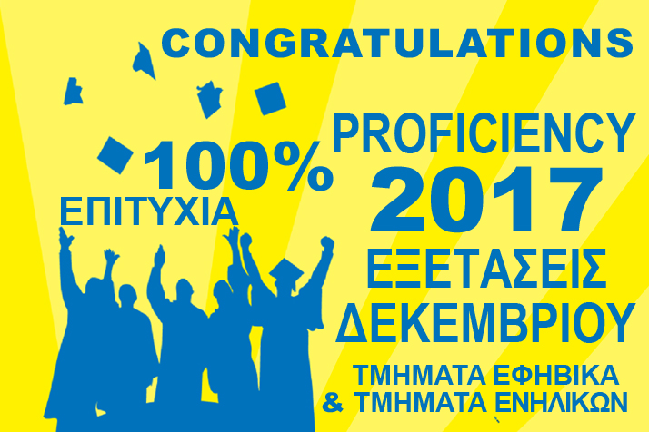 714x476 congratulations - Επιτυχίες για τα Κέντρα Ξένων Γλωσσών Εύη Παπαγιαννοπούλου Βαβίτσα!