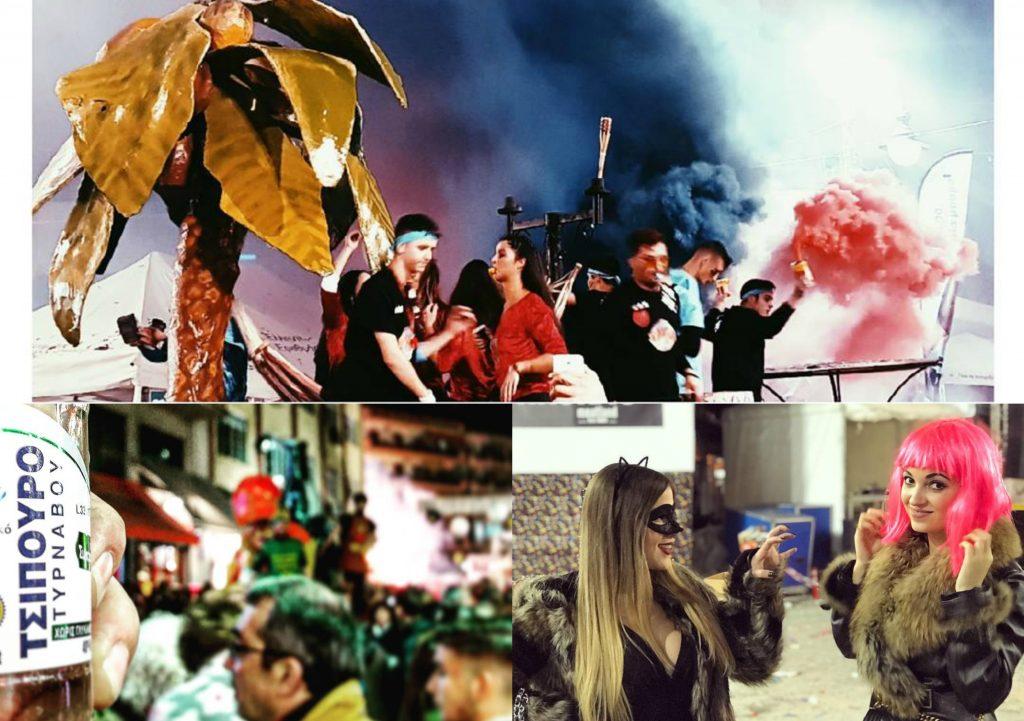 BeFunky Collage 1 1024x721 - Όλα όσα έγιναν στο καρναβάλι του Τυρνάβου μέσα από το Instagram!