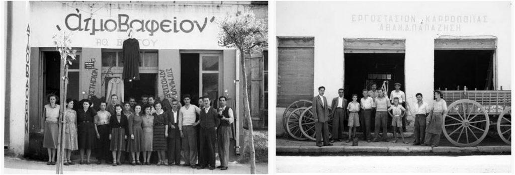 BeFunky Collage 1024x348 - Τα επαγγέλματα της Λάρισας στη δεκαετία '60 (ΦΩΤΟ)