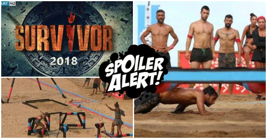JJf1ecvM - Έσκασε το Survivor Spoiler: Αυτοί θα είναι οι μεγάλοι νικητές στο πρώτο αγώνισμα επικοινωνίας