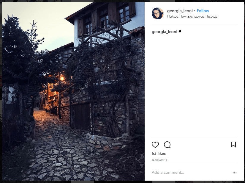 Screenshot 11 - Ο Παλιός Παντελεήμονας είναι ακόμη πιο όμορφος το χειμώνα!