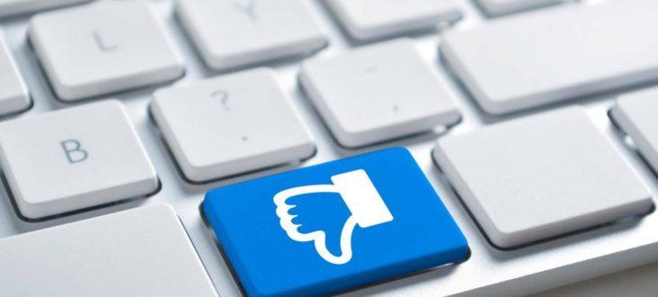 fb 730x330 - Το κουμπί στο Facebook που αλλάζει τα δεδομένα! Ένα διαφορετικό dislike …