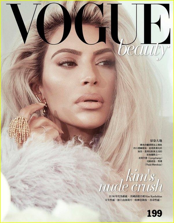 kim kardashian vogue taiwan beauty february 2018 00 - Αυτό δεν πρέπει να το χάσεις! Την νέα φωτογράφιση της Kim Kardashian πρέπει να τη δεις asap