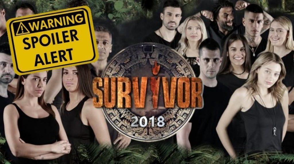 survivor spoiler 1 0 0 1024x571 - Survivor Spoiler Alert: Αυτός είναι ο παίκτης που θα αποχωρήσει απόψε!