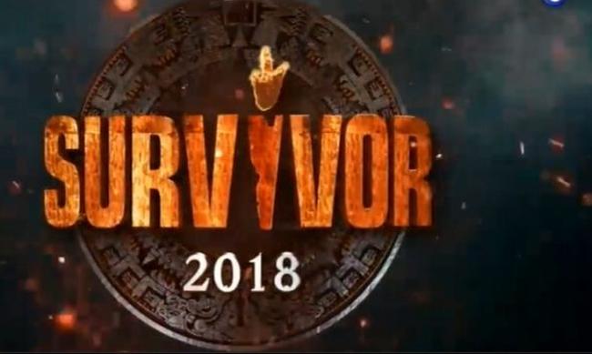 survivor2 682x384 1 - Survivor 2: «Έκανα δύο ραντεβού με την παραγωγή. Ήμασταν σε καλό δρόμο, αλλά άρχιζα να…»